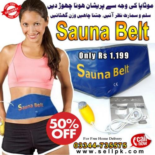 http://www.glasyads.com/uploads/public/listings/GLAS64cH_saunabelt.jpg